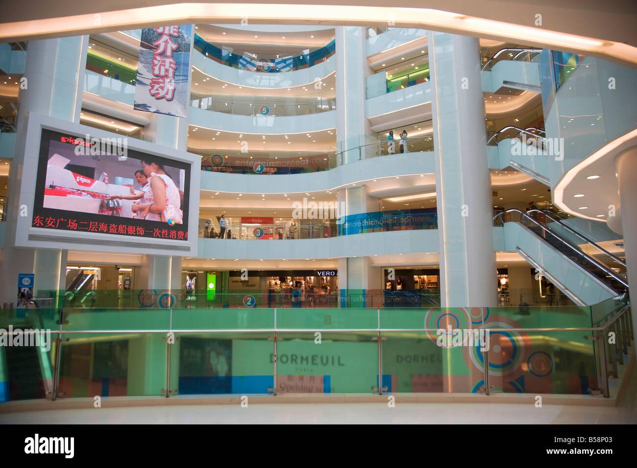 Shopping mall, Wangfujing Road, Beijing, China - Stock Image