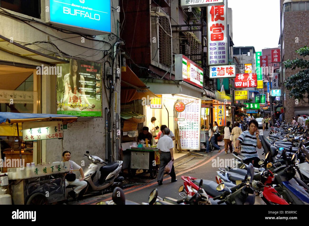 Taipei, Taiwan, Republic of China Stock Photo