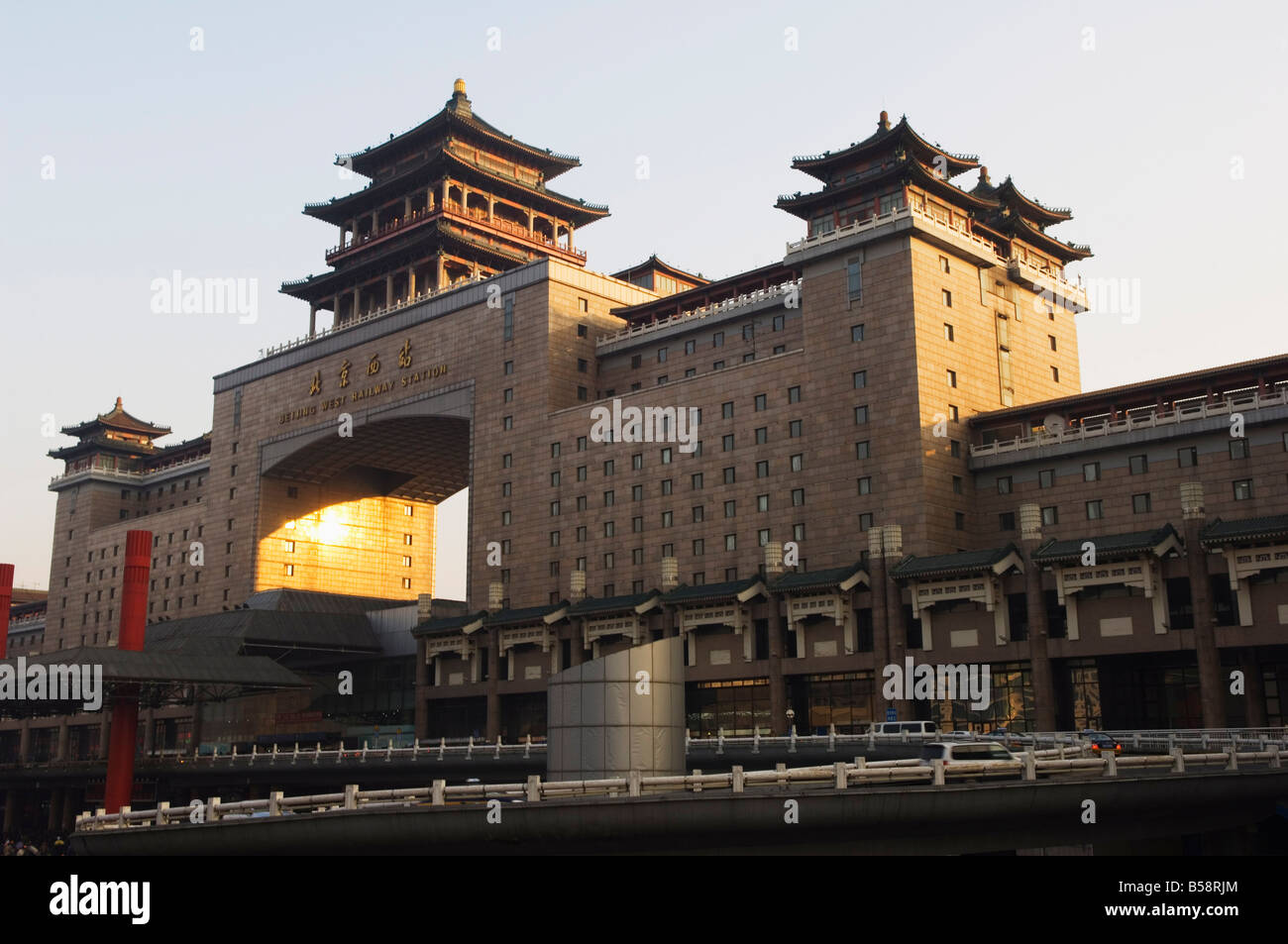 Chinese style and modern architecture combined at Beijing West Train Station, Beijing, China - Stock Image