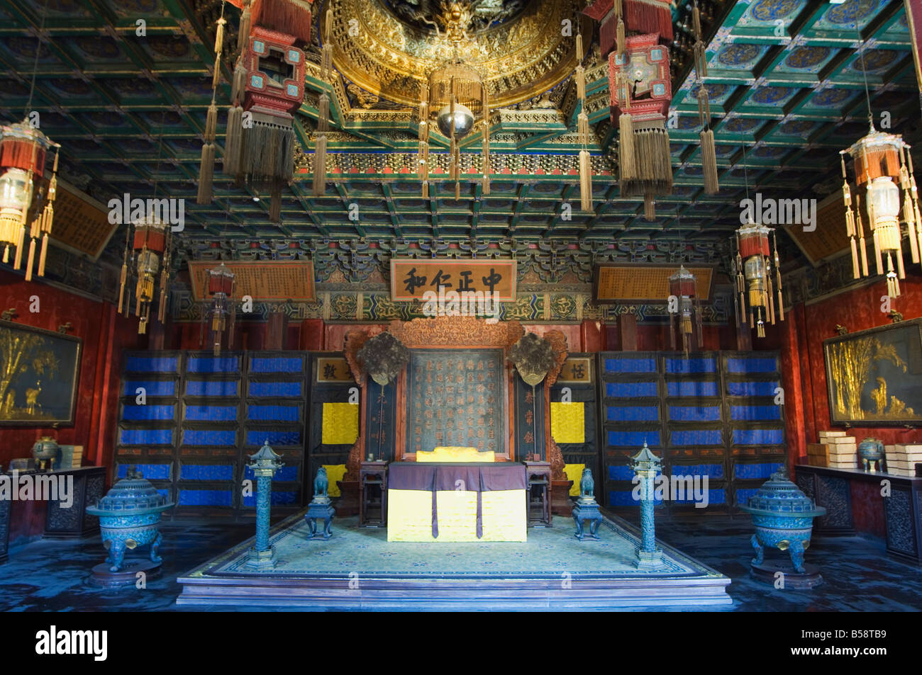 Yang Xin Dian (Hall of Mental Cultivation) dating from 1537, at Zijin Cheng The Forbidden City Palace Museum, Beijing, - Stock Image