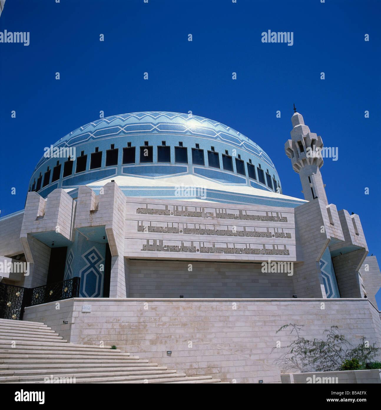 The King Abdullah Mosque built 1990 the main mosque of Jordan named after King Hussein apos s grandfather Amman - Stock Image