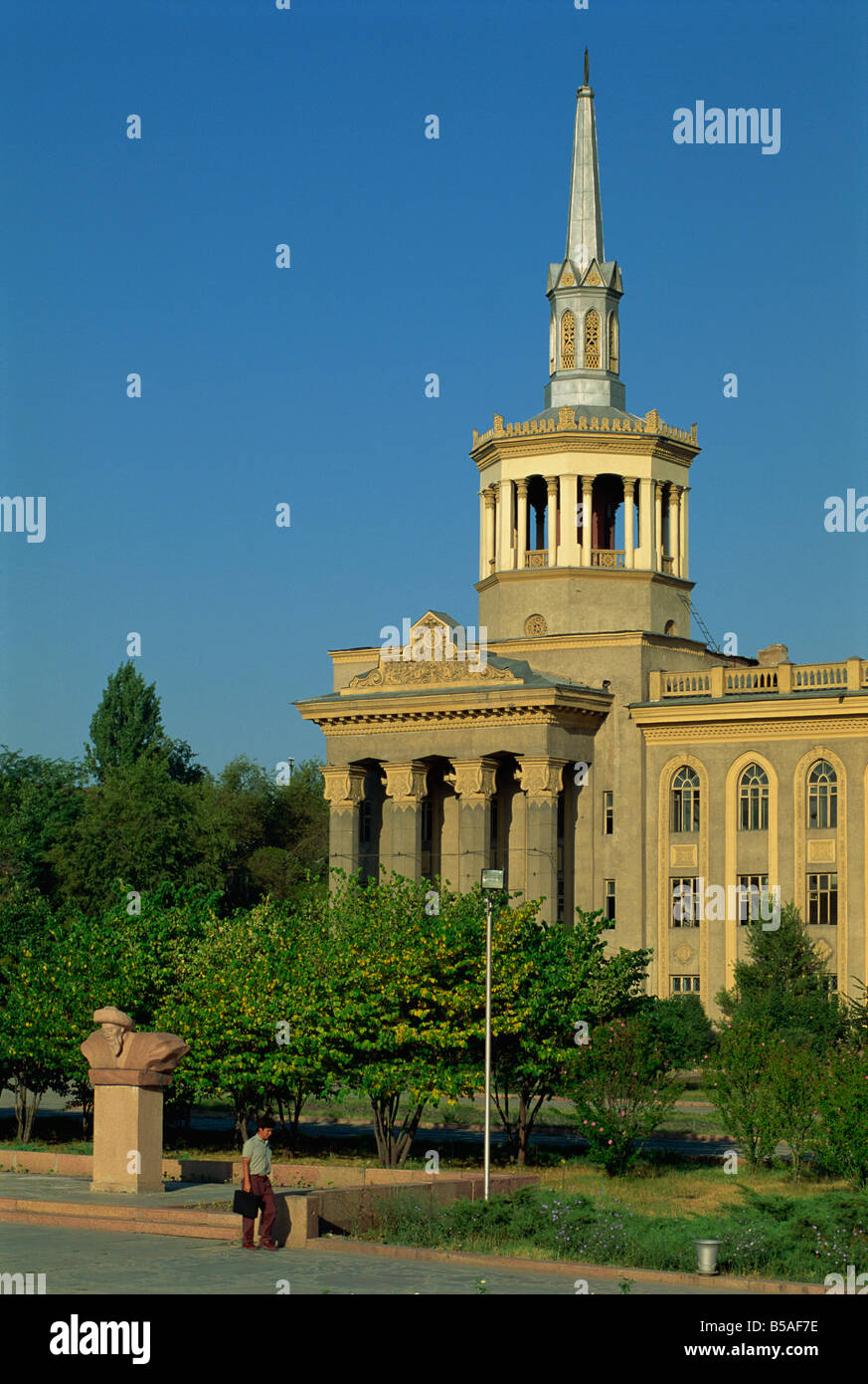 The Science College an example of Stalinist architecture in Bishkek Kyrgyzstan FSU Central Asia J Strachan - Stock Image
