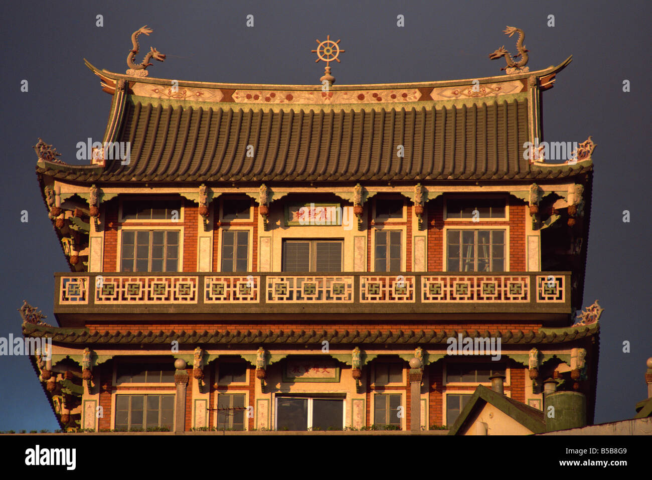 Chinese Temple, Baguio, North Luzon, Philippines, Southeast Asia - Stock Image