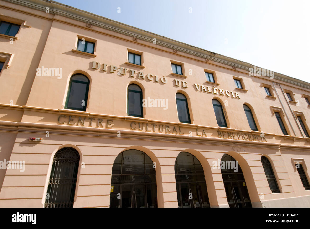 Prehistoric and Ethnology Museum building in Valencia Spain - Stock Image