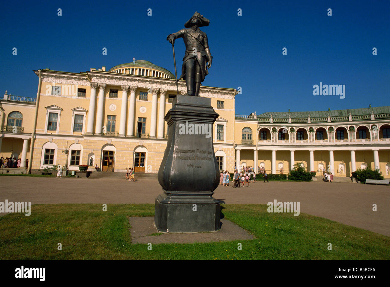 Grand Palace dating from between 1782 and 1786 architectur Cameron Pavlovsk Russia Europe - Stock Image