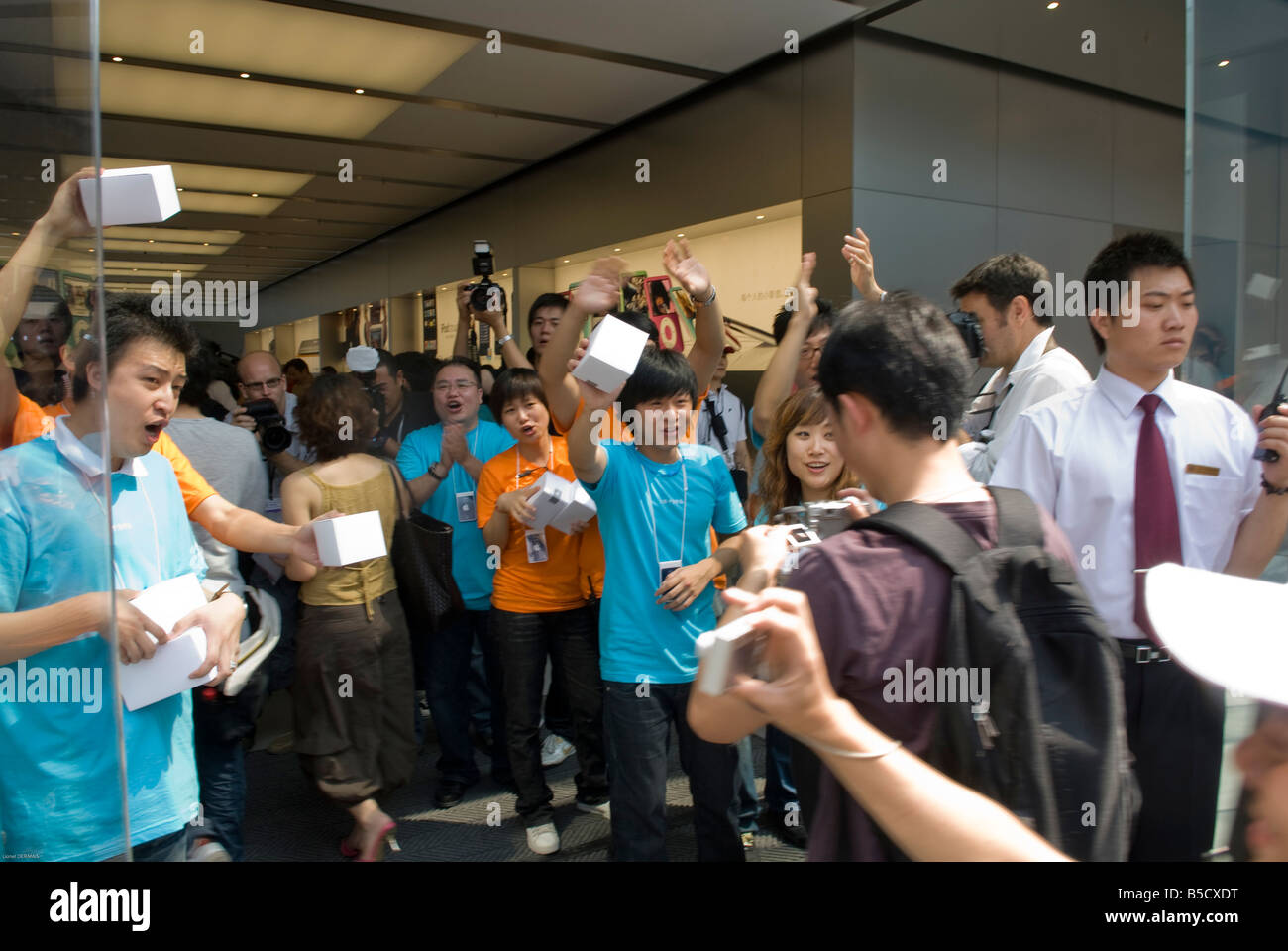 Beijing first Apple store opening in Taikoo Li Sanlitun shopping mall, China in July 2008. - Stock Image