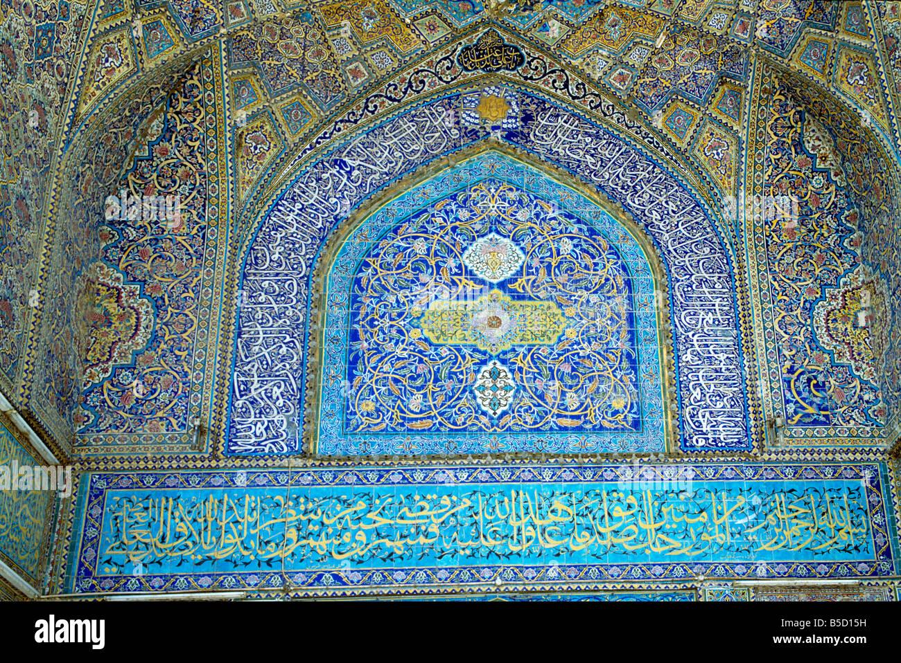Imam Ali Stock Photos & Imam Ali Stock Images - Alamy