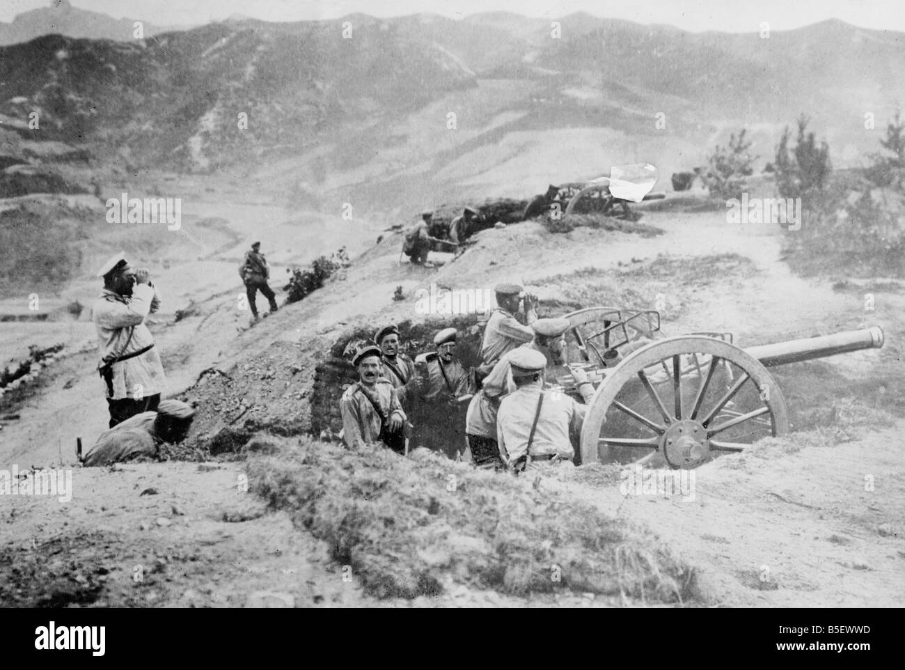 Russian artillery entrenched during their battle against the Austro-Hungarian army on the Eastern front in World - Stock Image