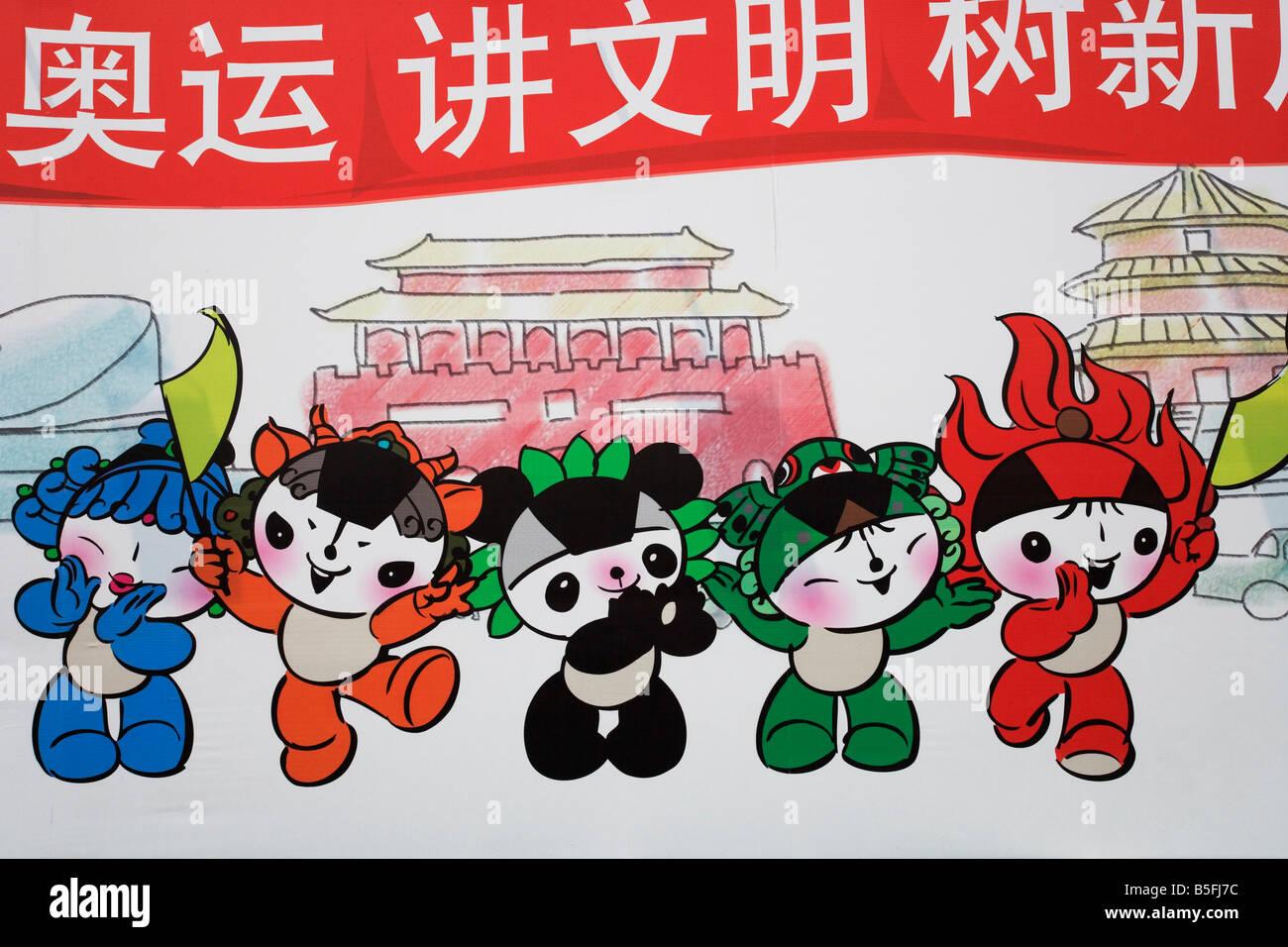 Beijing Olympics Mascot Stock Photos Beijing Olympics Mascot Stock