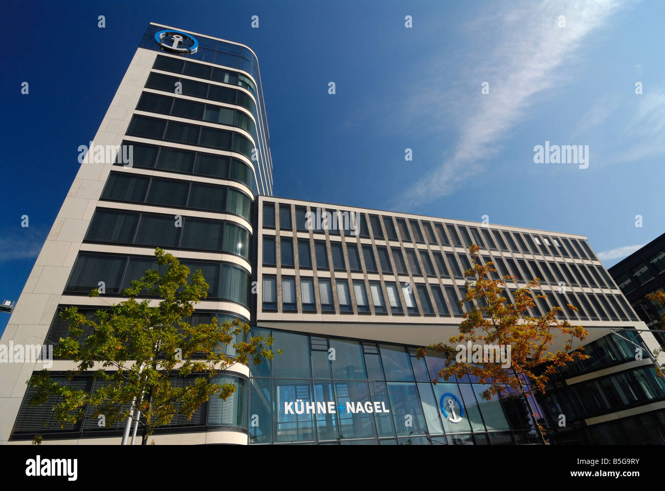 German headquarter of the global logistics network Kuehne + Nagel in the 'Hafencity' in Hamburg, North-Germany. - Stock Image