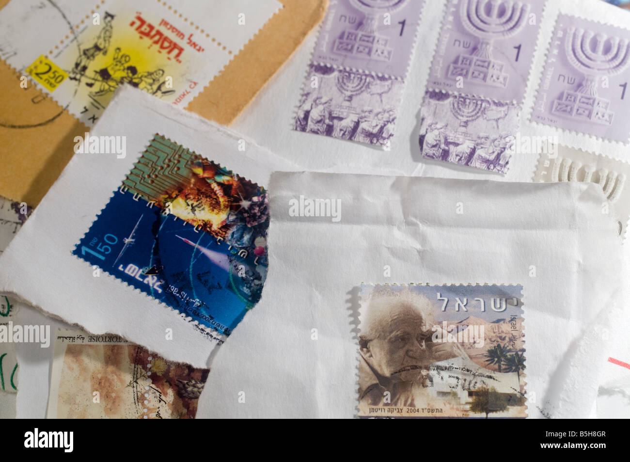 Israeli Stamp - Stock Image