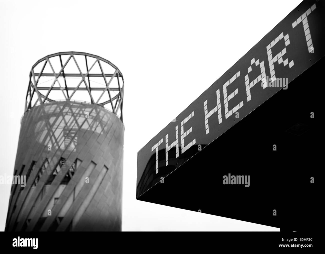 the heart salford quays lowry arts centre media city manchester uk travel tourism design architecture building - Stock Image