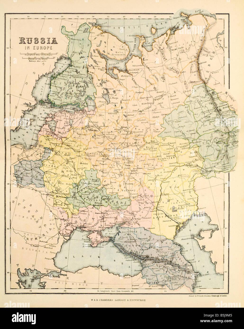 russia map Russian Россия Rossiya or the Russian Federation Russian Российская Федерация Rossiyskaya Federatsiya - Stock Image