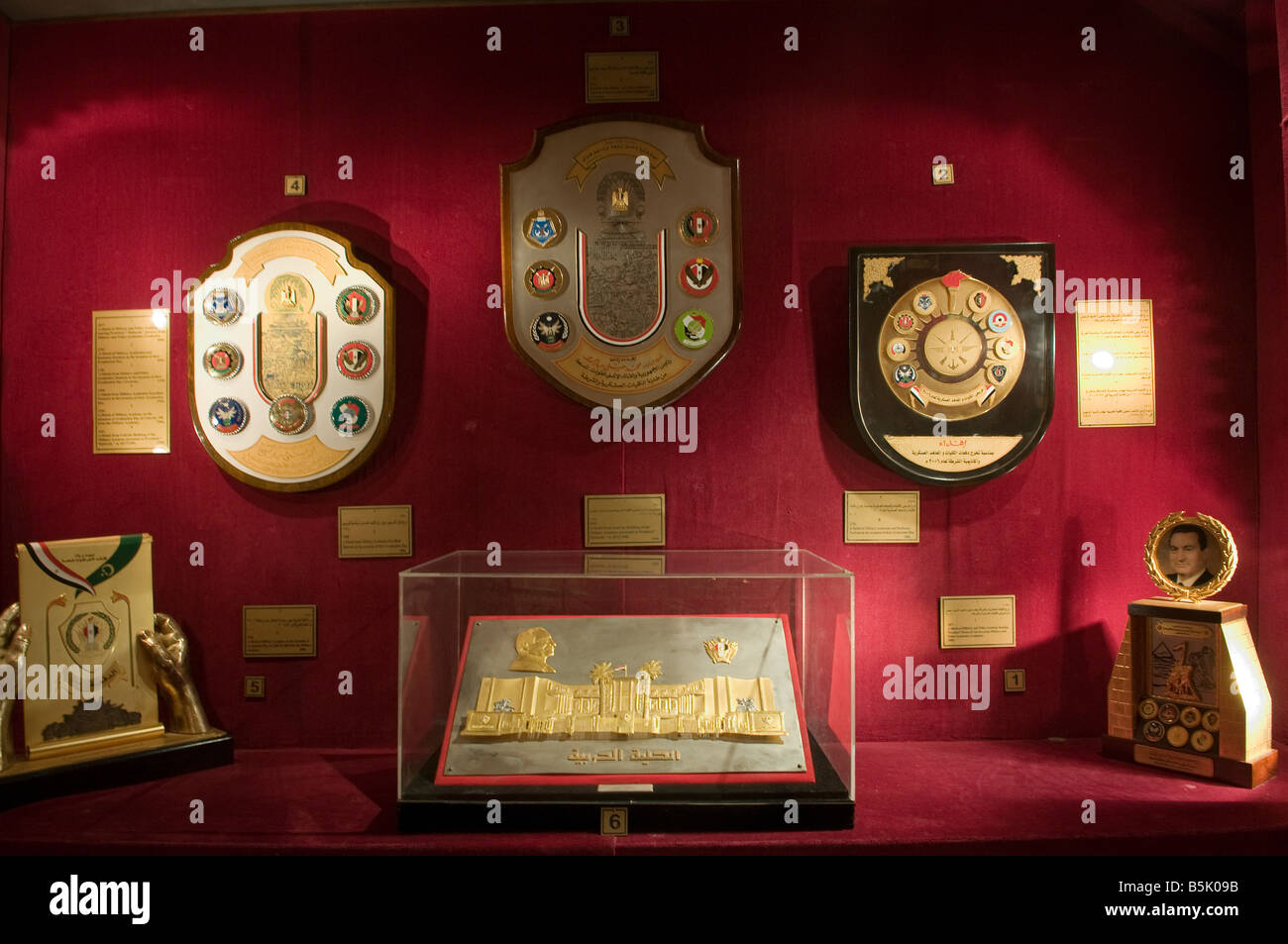 Collection of gifts given to President Mubarak displayed at the gift room in Abdeen Palace Museum, Cairo Egypt - Stock Image