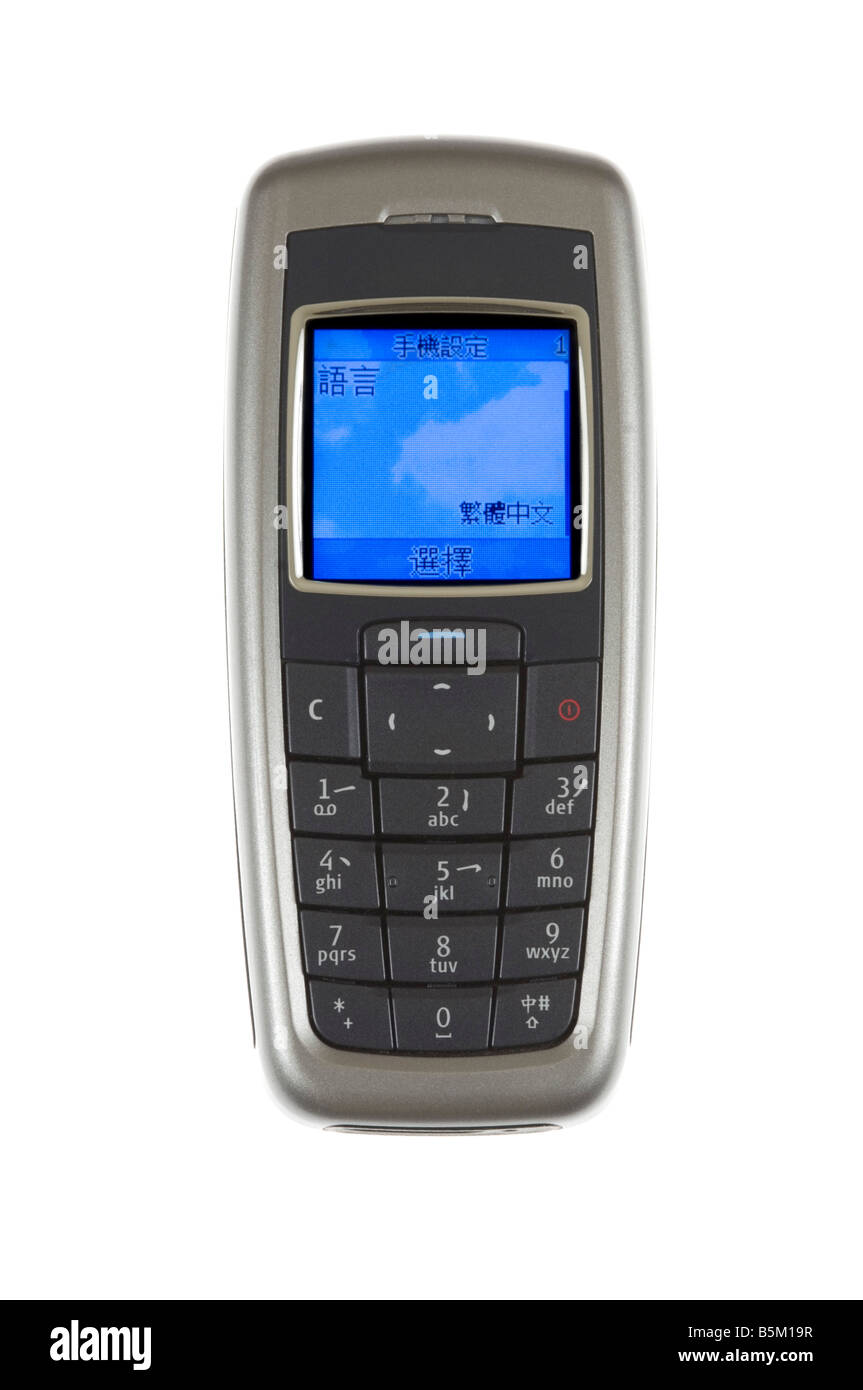 A nokia mobile phone against a pure white (255) background with chinese text on the display screen. - Stock Image