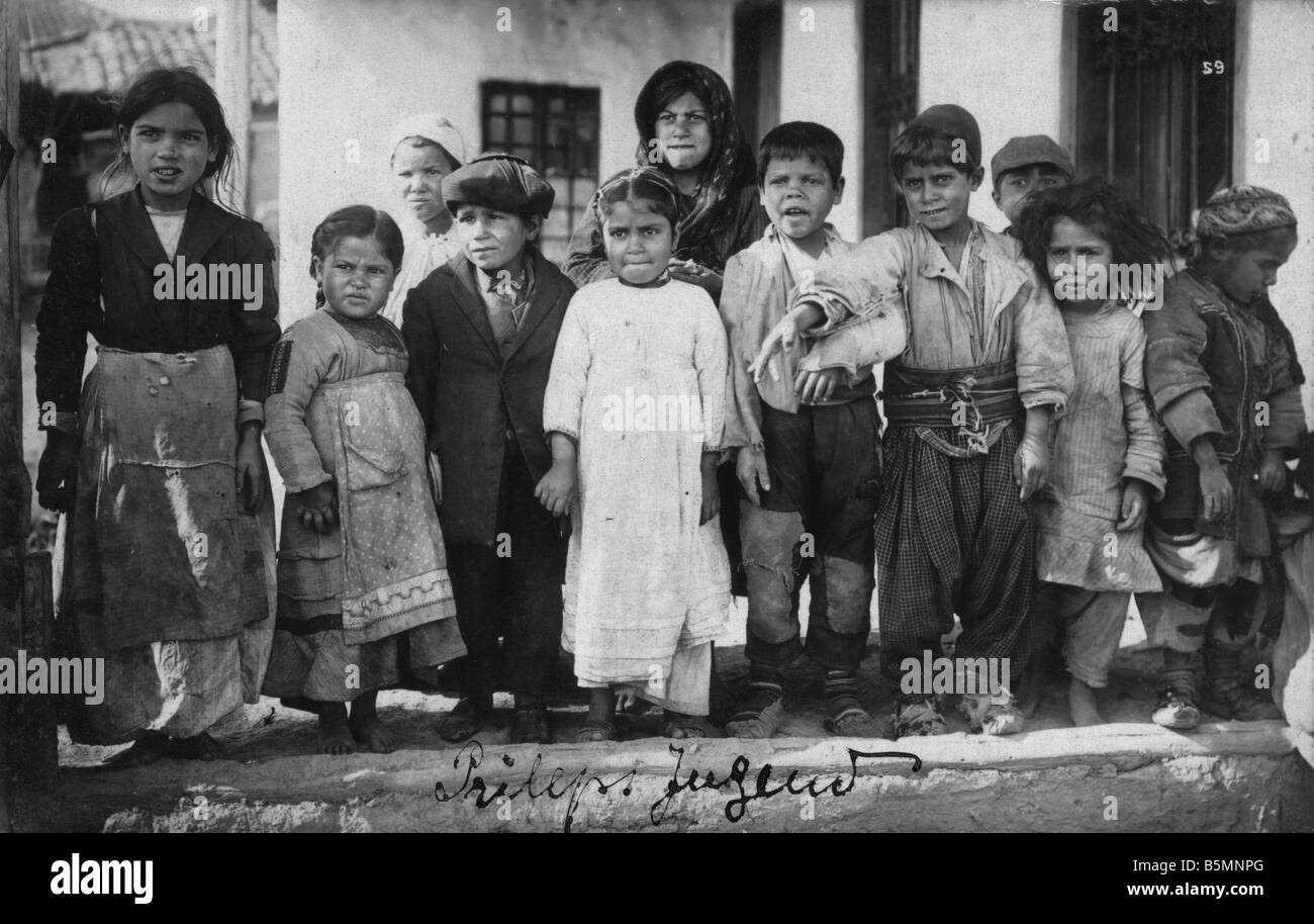 2 V60 M1 1915 Prilep youth Photo c 1915 Ethnology Macedonia Prilep s Youth children from Prilep Macedonia Photo - Stock Image