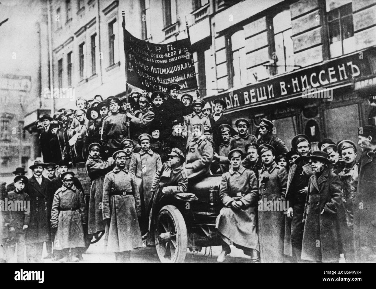 9RD 1917 0 0 A3 1 Demonstration Russia 1917 Russian Revolution 1917 Demonstration Photograph - Stock Image