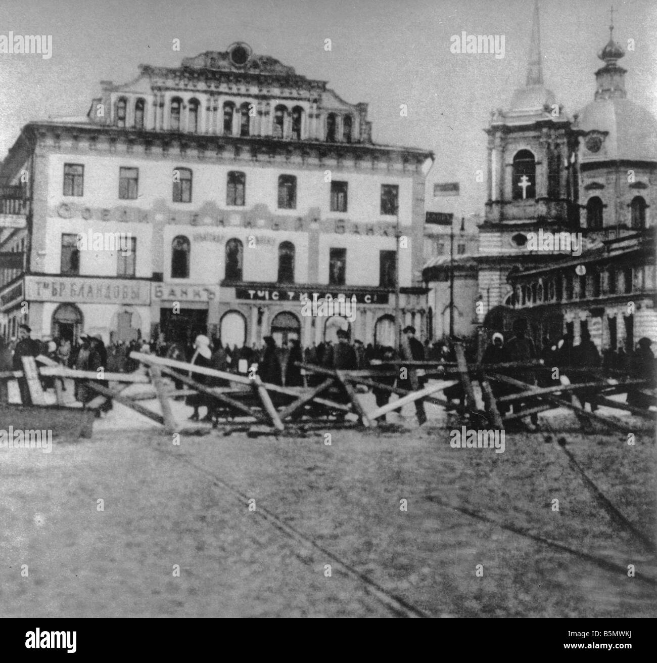 9RD 1917 11 15 A1 October Revolution Arbatskaya Square October Revolution 1917 Red Guards defeating detachments - Stock Image