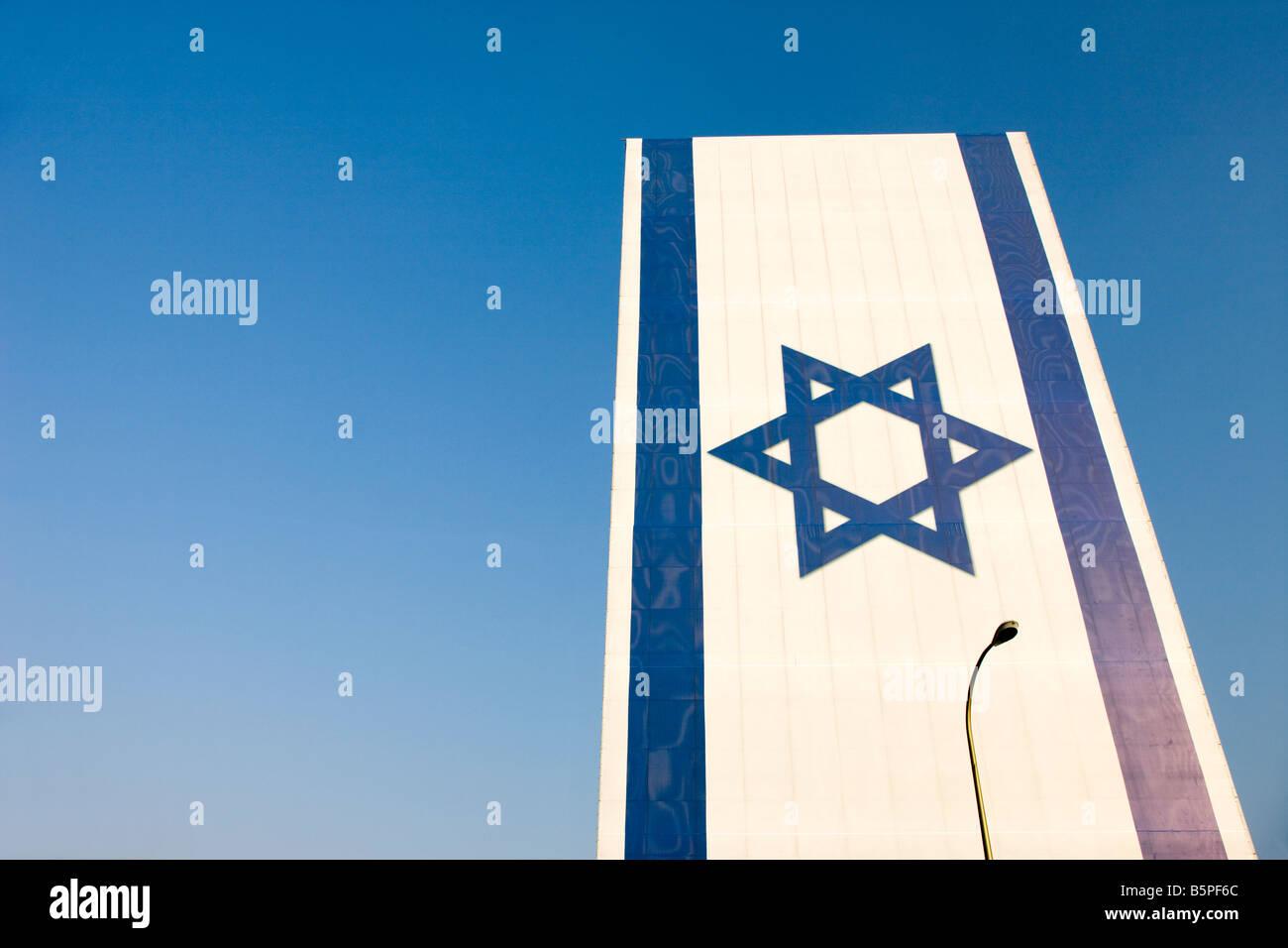 GIANT ISRAELI FLAG TEL AVIV ISRAEL - Stock Image