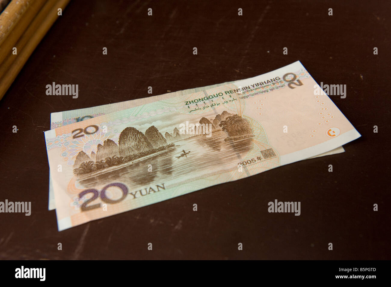 Obverse & Reverse of the Renminbi ¥20 (20 Yuan) currency notes. The principal unit of the Renminbi is the - Stock Image