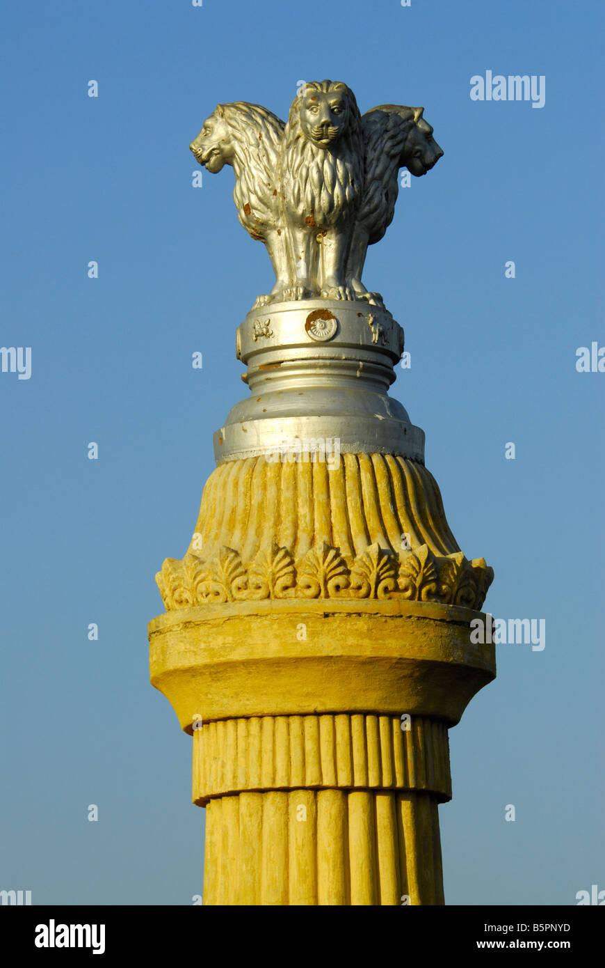 National Emblem Of India Stock Photos & National Emblem Of