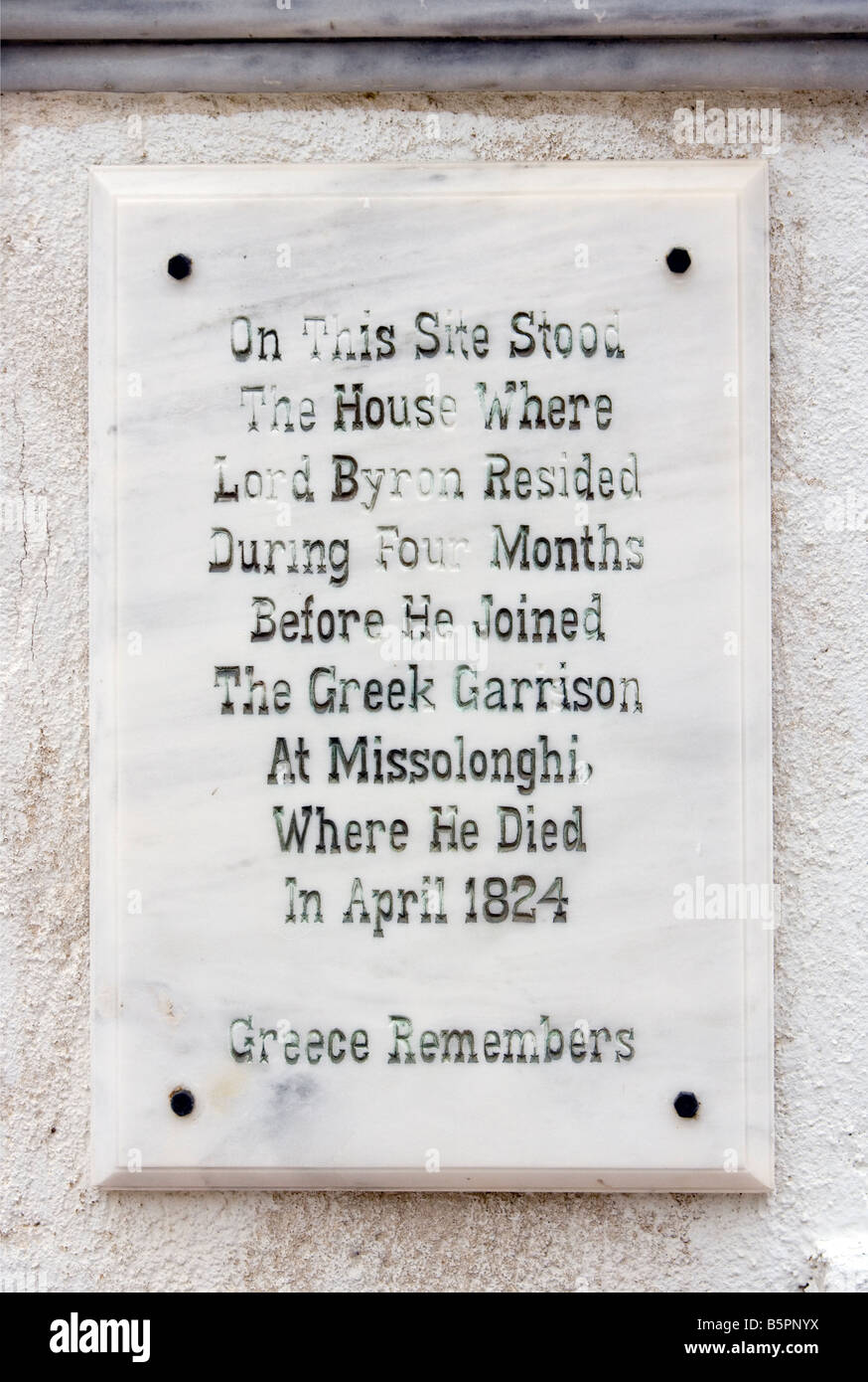 Plaque commemorating Lord Byron's home in Metaxata, Cephalonia, Greece - Stock Image