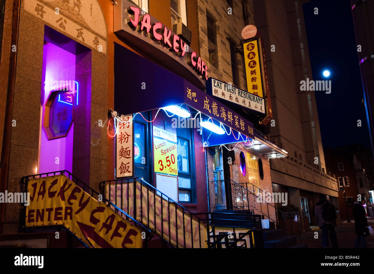 A Night Scene Of Washington Dc S Chinatown With Restaurants