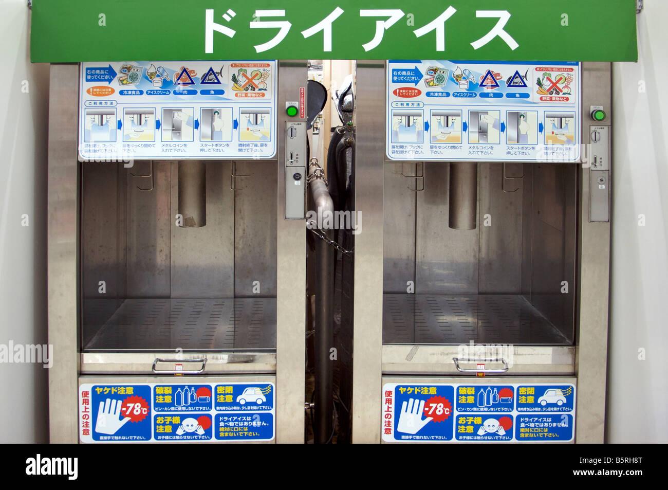Freezing machine in a Japanese supermarket - Stock Image
