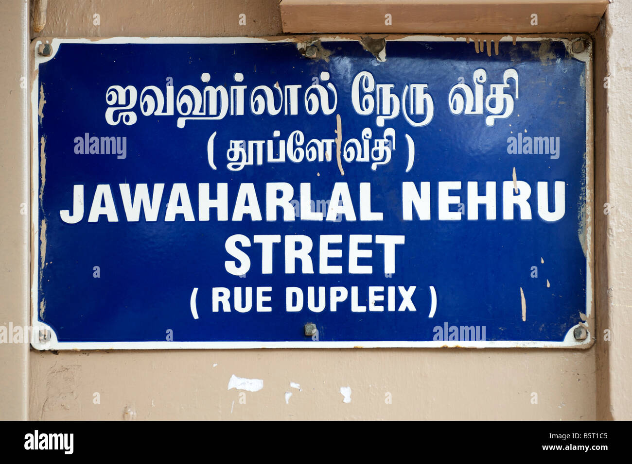 Street sign in French and Tamil in Pondicherry India. - Stock Image