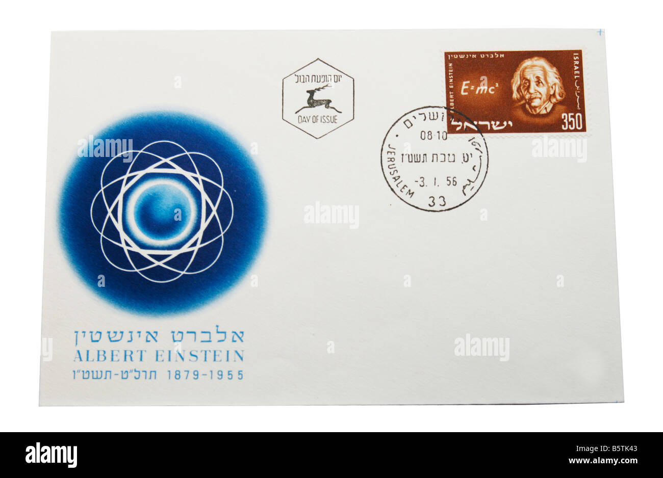 Israeli postage stamp with Einstein - Stock Image