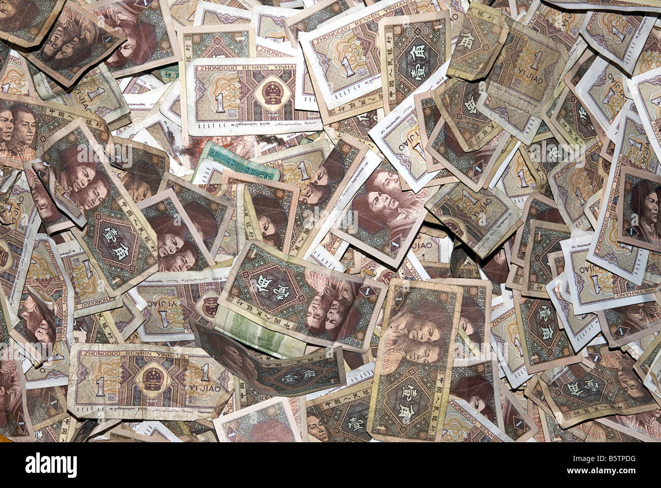 Pile of Chinese currency banknotes - Stock Image