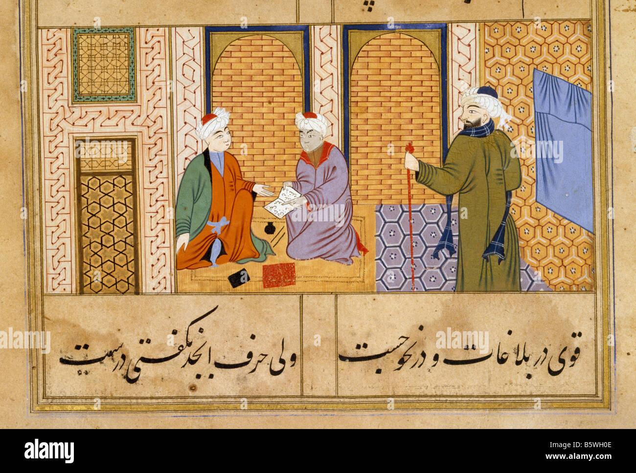 Fly-leaf of Bustan-i-Sadi Islamic book illustration inscribed: made for Nasir Shah Khilji of Mandu presented to - Stock Image