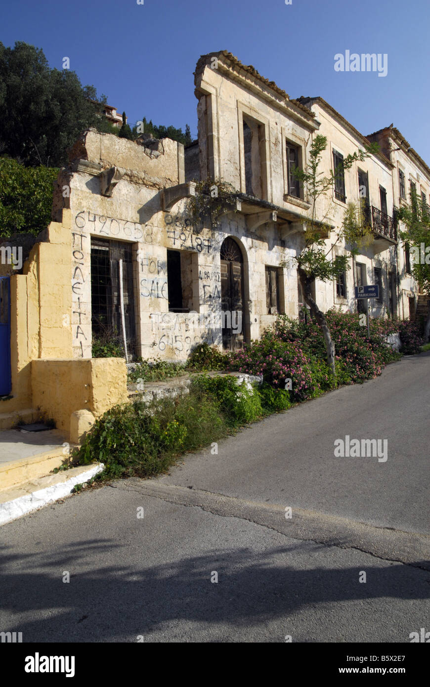 House damaged by earthquake at Assos on Kefallonia - Stock Image