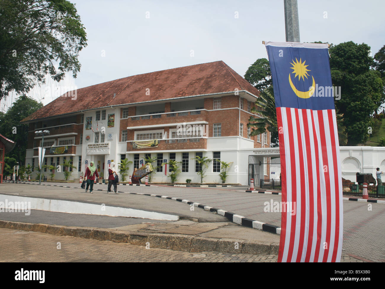 Malaysian flag and Malay and Islamic World Museum Melaka Malaysia  April 2008 - Stock Image
