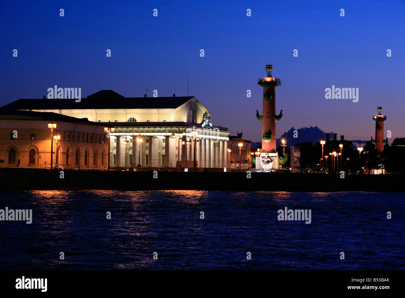 Facade of the 18th century Central Naval Museum during the White Nights in Saint Petersburg, Russia Stock Photo