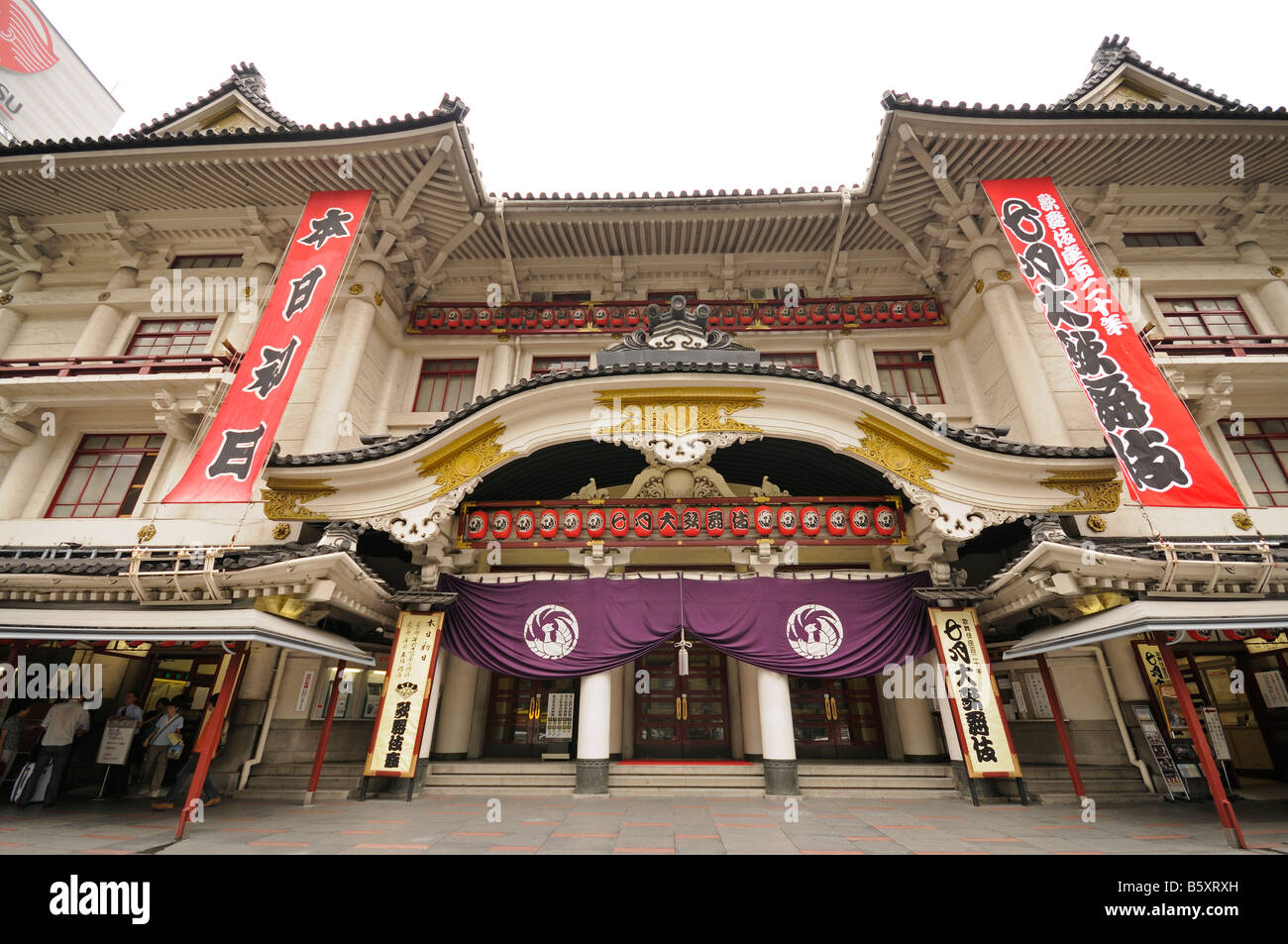 Kabuki-za (main theater in Tokyo for the traditional kabuki drama). Ginza district, Chuo-ku. Tokyo. Japan - Stock Image
