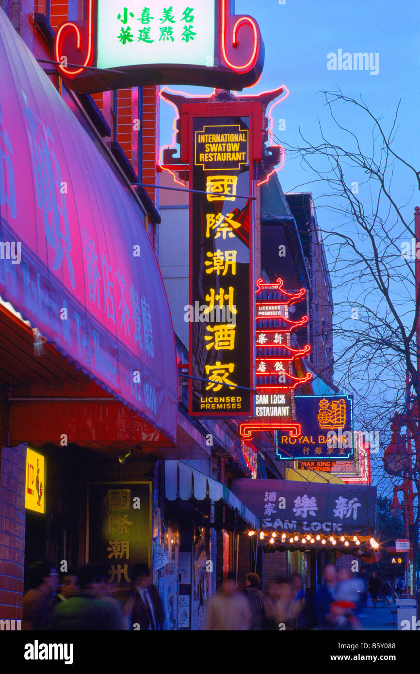Chinatown Vancouver Bc British Columbia Canada Chinese Stock