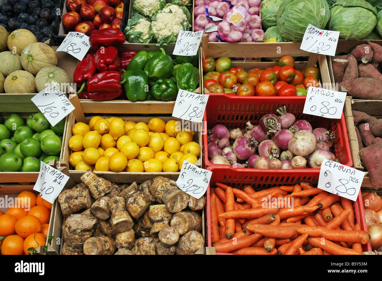 Fruits and vegetables at the market in Ponta Delgada, São Miguel, Azores, Portugal - Stock Image