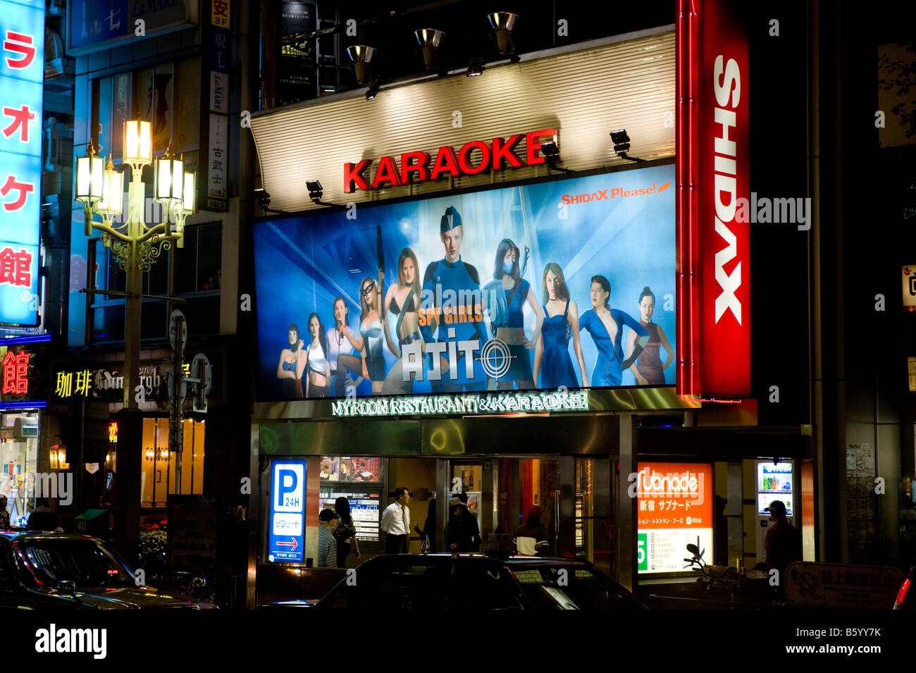 Karaoke venue at night in Shinjuku, Tokyo, Japan Stock Photo