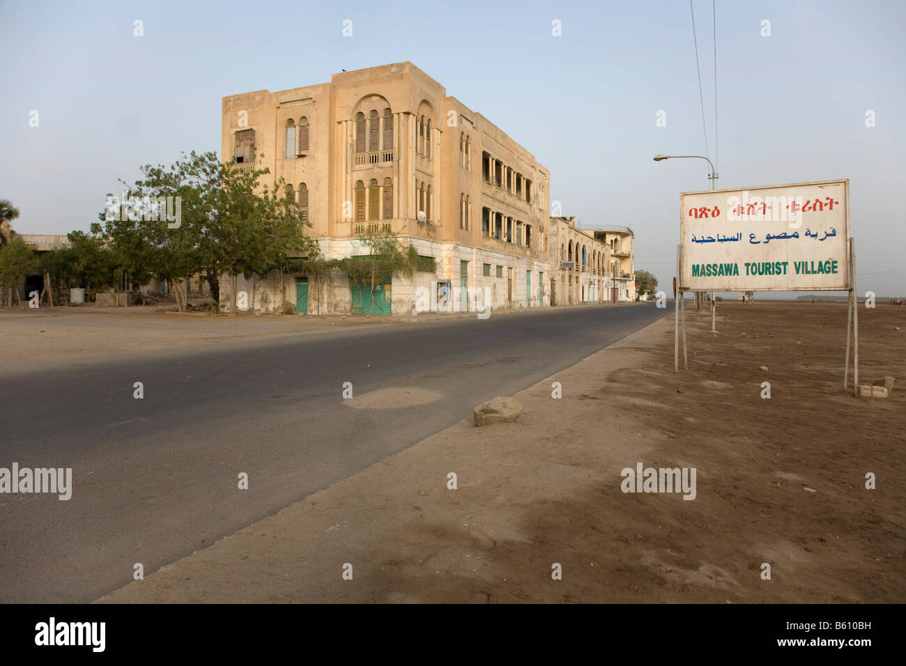 Historic centre of Massawa, Red Sea, Eritrea, Horn of Africa, East Africa - Stock Image