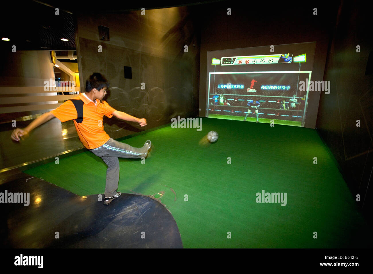 China, Shanghai, Shanghai Science and Technology Museum. Soccer/ Football. - Stock Image
