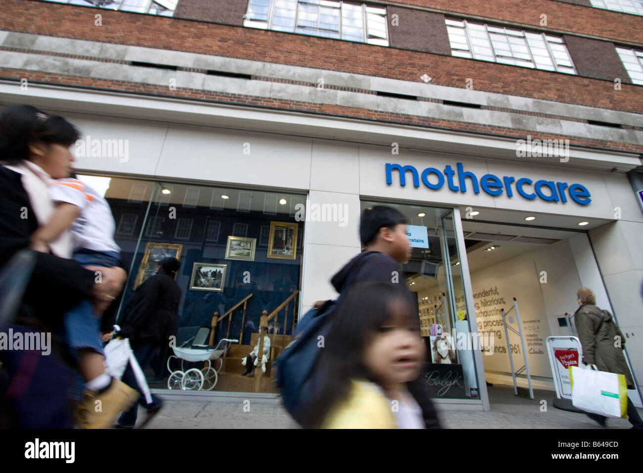 mothercare branch Oxford Street Central London - Stock Image