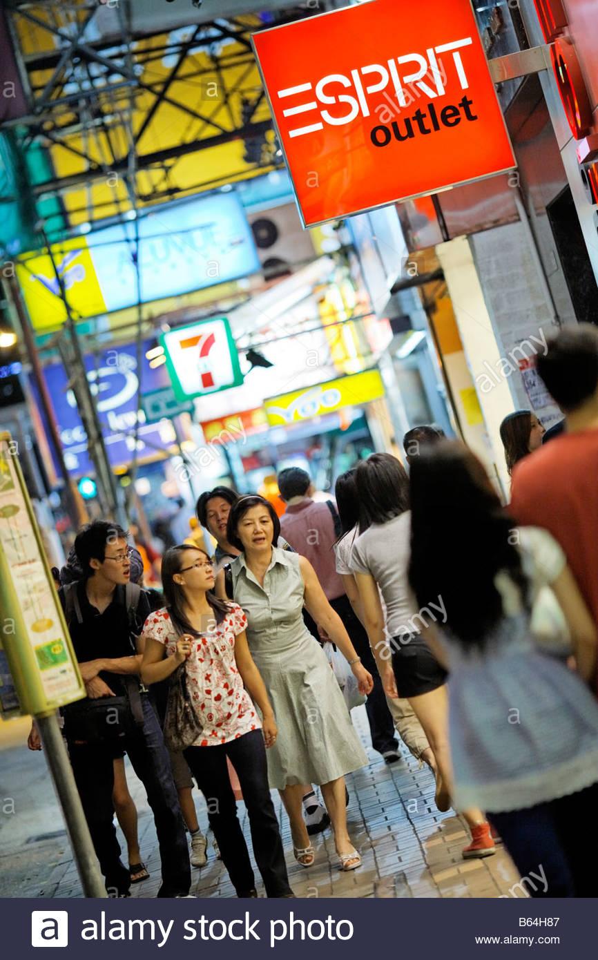 shoppers on Nathan Road Tsim Sha Tsui Hongkong CHN - Stock Image