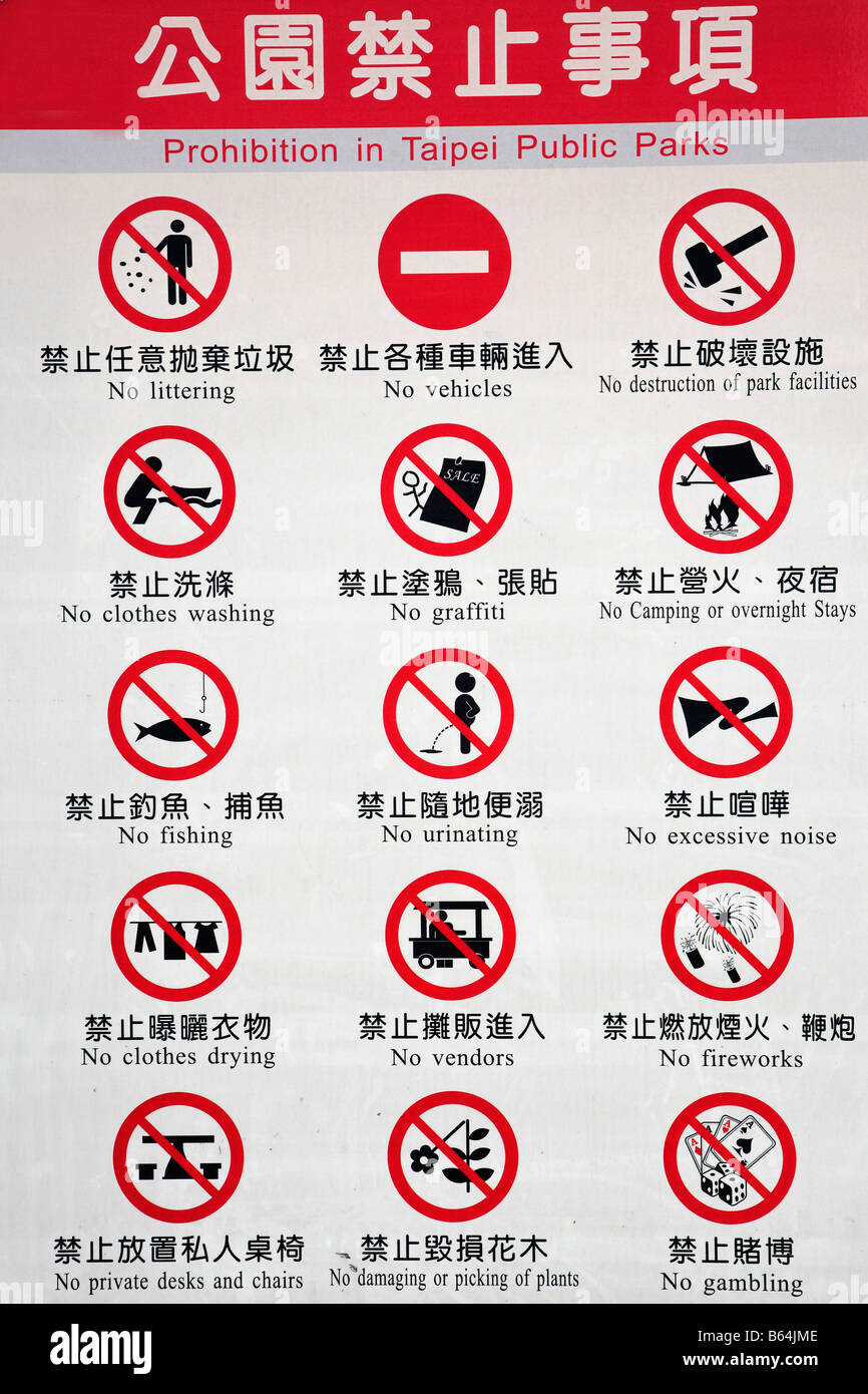 Taiwan Taipei Prohibions in Public Parks Panel - Stock Image