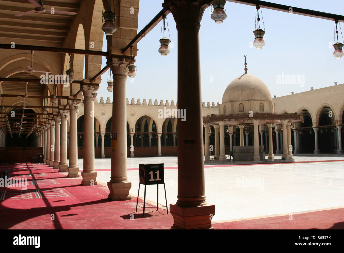 islamic cairo,  Mosque of Amr Ibn Al aas in Cairo - Egypt - Stock Image