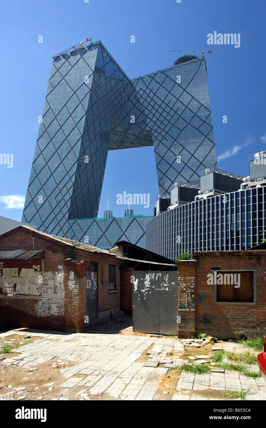 cctv tower peking - Stock Image