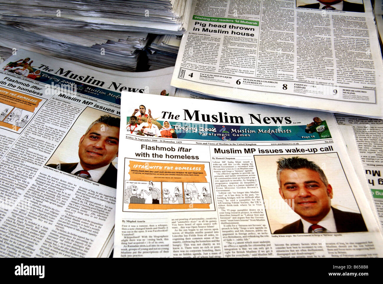 Copies of The Muslim News newspaper for Muslims in the UK on sale in London - Stock Image