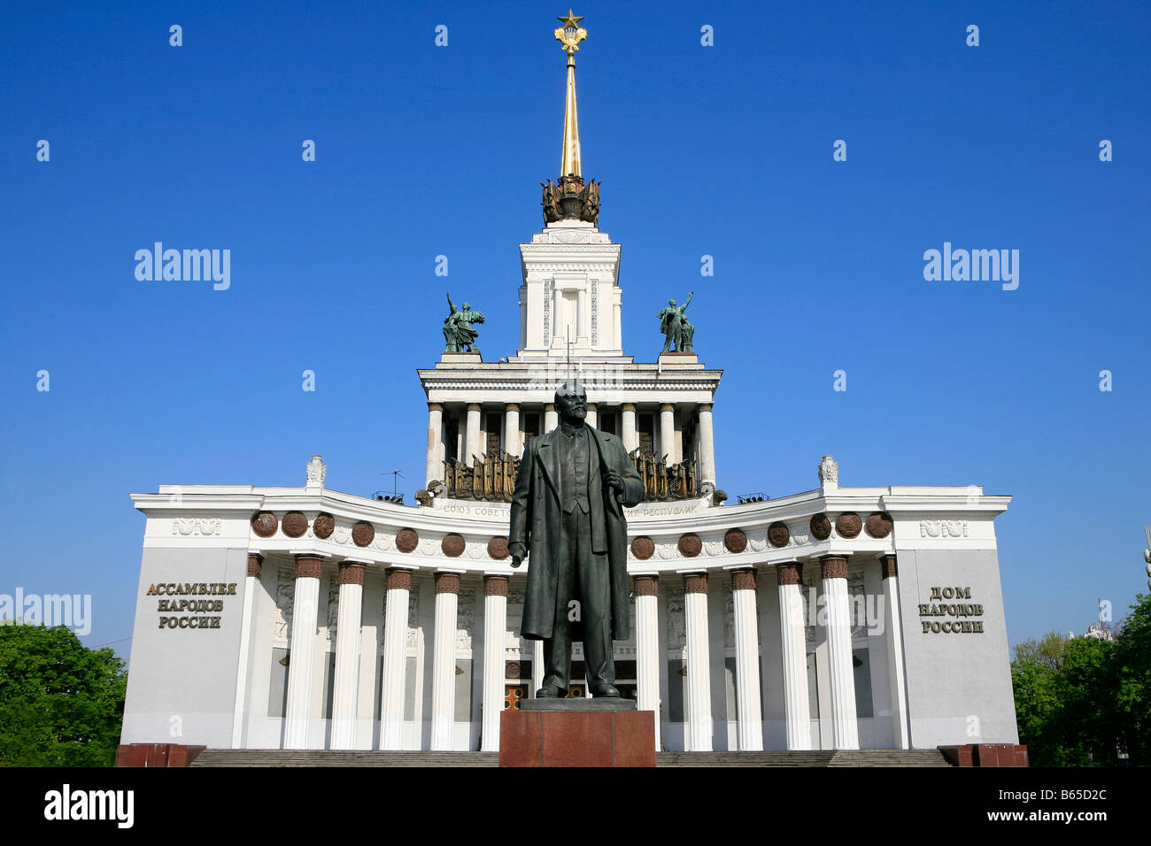 Statue of Vladimir Lenin (1870-1924) at the All-Russia Exhibition Center in Moscow, Russia Stock Photo