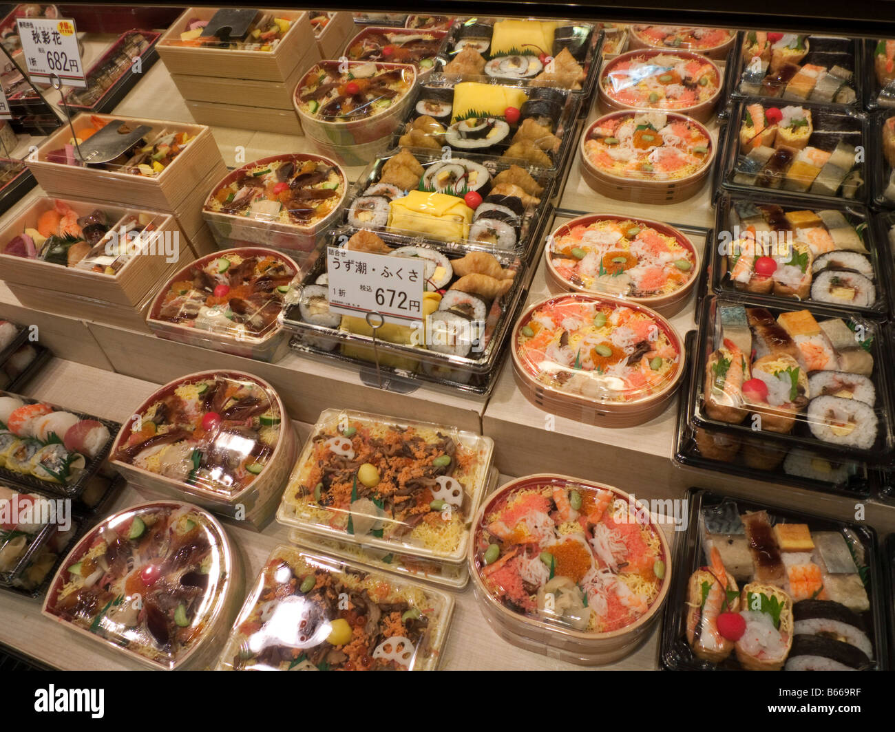 Bento Lunch Boxes On Sale At Oita Railway Station Japan