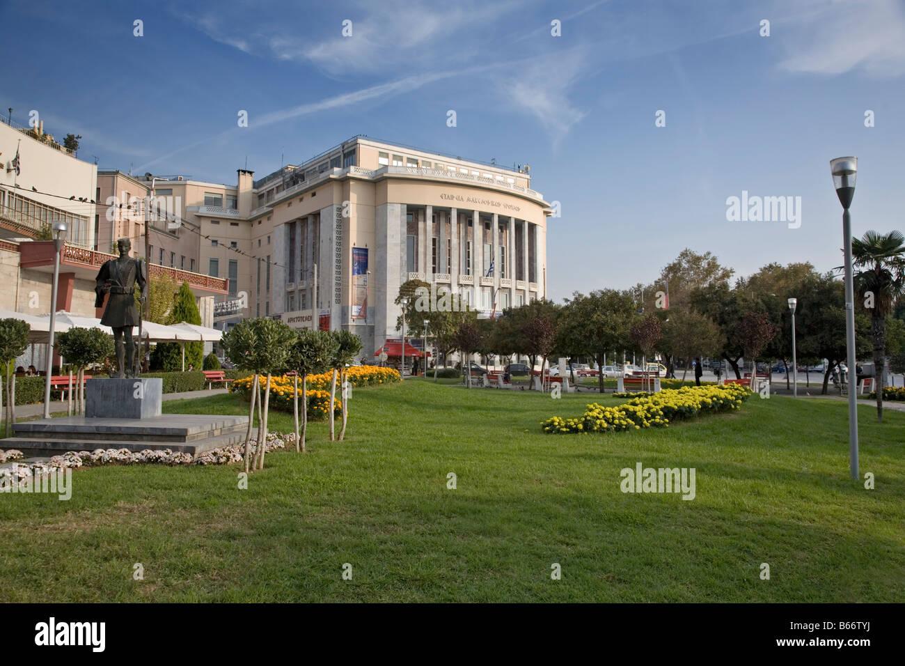 Macedonian Makedonia Studies Theater building Thessaloniki Greece Europe - Stock Image